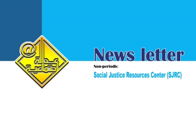 The first issue of the Bulletin of Social Justice Resource Center